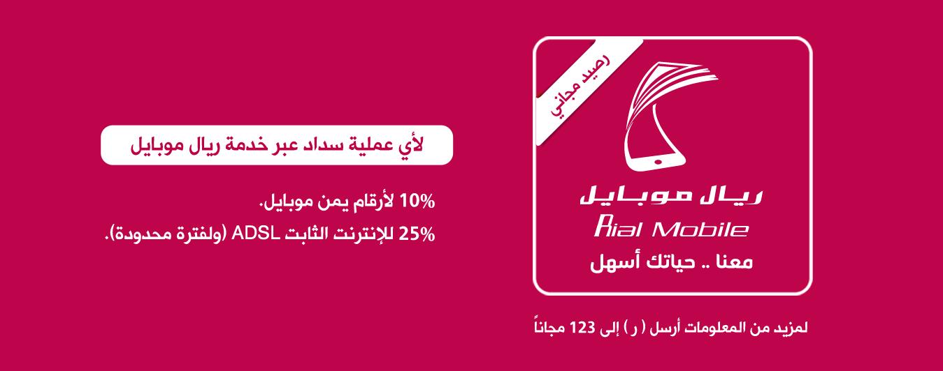 زيادة مجانية     (  10% )