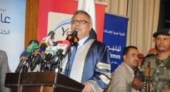 شركة يمن موبايل تكرم أوائل الثانوية العامة �
