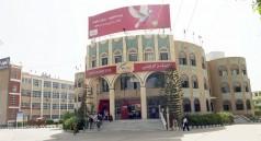 تعلن شركة يمن موبايل  للإخوة المساهمين الجد�
