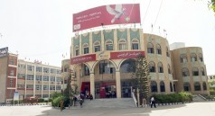 تعلن شركة يمن موبايل للهــاتـف النقال للمسا