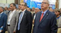يمن موبايل تشارك في رعاية فعاليات المؤتمر ا�