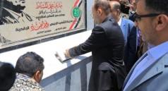 الرئيس المشاط يضع حجر الأساس لمشروع مدينة ا�